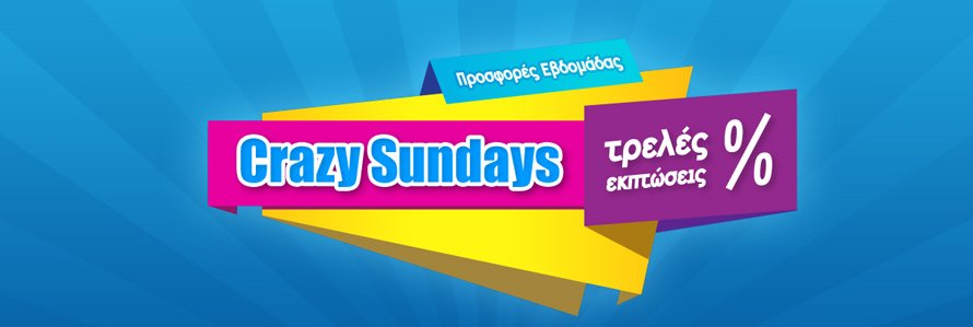 crazy sundays banner