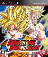 dragon-ball-raging-blast-–-ps3-1