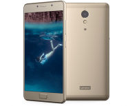 lenovo-smartphone-p2-full-hd-display-feature-2