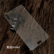 meizu-m2-note-screen-protector-0-26mm-2-5d-tempered-glass-film-for-meizu-meilan-note2