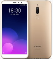 meizu_m6t_android_smartphone_with_dual_camera_setup