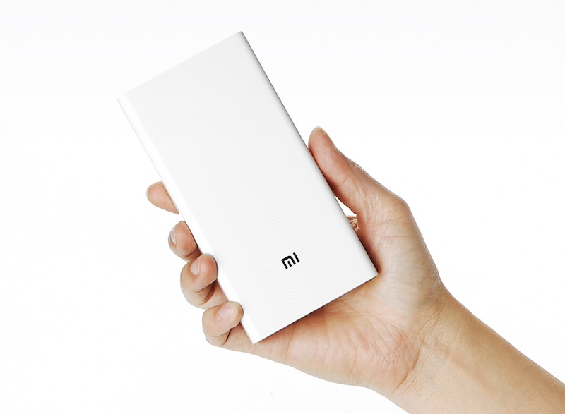 xiaomi-powerbank-20000